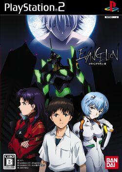 Cover - Evangelion Jo (PlayStation 2).jpg