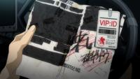 Shinji ID (Rebuild)