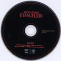 DVD Disc 5.png