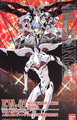 LM-HG Eva-05 Mass Production Model Final Version Boxart.png