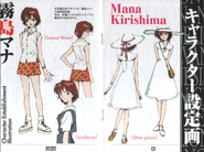 Mana Kirishima casual wear artwork