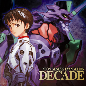 NGE Decade Cover