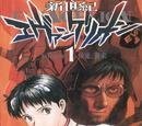 Manga and Novel chapters
