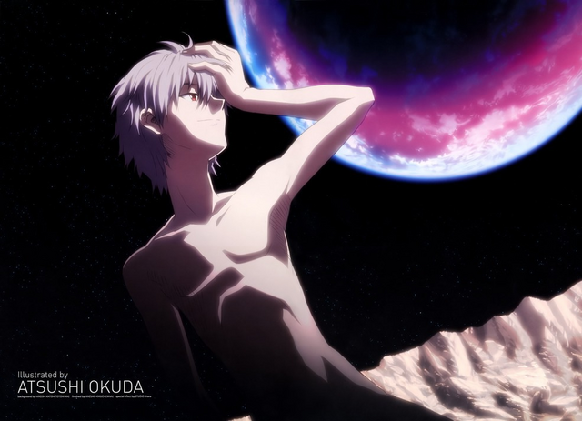 File:Kaworu - Tabgha Base.png