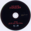 DVD Disc 3.png