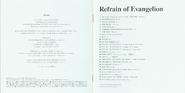 Refrain of Evangelion 04