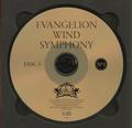 Wind Symphony CD 1.png