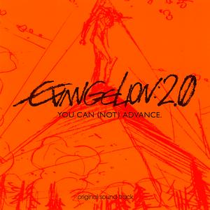 Rebuild 2.0 OST