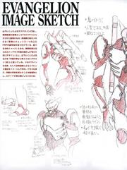 Evangelions Oni Concept Art
