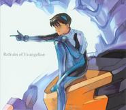 Refrain+of+Evangelion+Front
