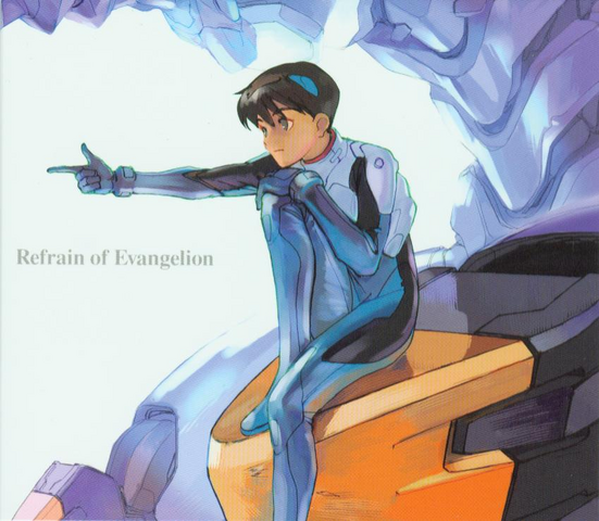 File:Refrain+of+Evangelion+Front.png