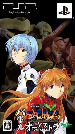 Cover - Neon Genesis Evangelion Battle Orchestra PORTABLE (Limited Edition).jpg