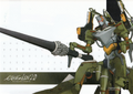 Evangelion Provisional Unit 05 (Rebuild) Wallpaper.png