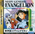 Cover - Neon Genesis Evangelion (Saturn Edition 02)