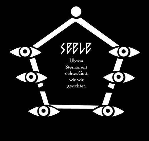 File:SeeleLogoNEE.png