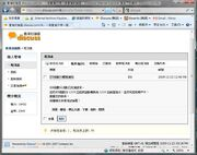 Discuss-IE8-transfer.jpg