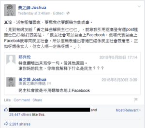 Joshuawong fb mainland
