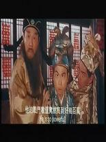 唐伯虎龜波氣功06