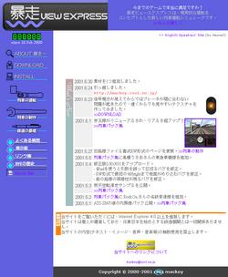 20010701 BVEPage01