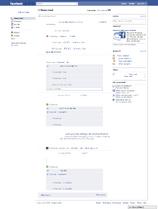 Facebook-capture-201002