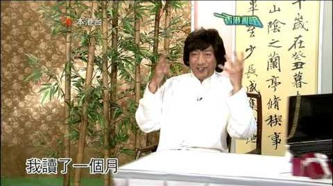12 07 2009 香港亂UP,黑仔扮成龍 動L 既霸王廣告