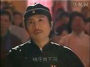 Wong-333
