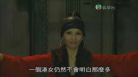Drama preview20090015