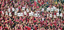 Aoi slogan2