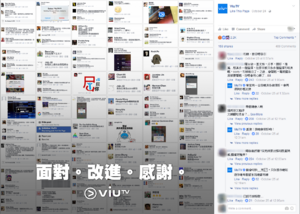 ViuTV FBapology