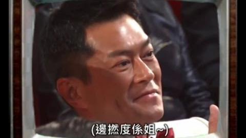 金像獎2014豪語錄-成龍借古天樂互勉,古仔神反應:「講呢D!」(音量放大版)