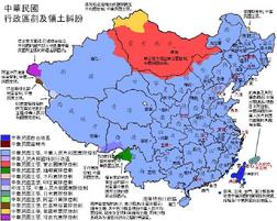 Zhonghua Minguo Quhua