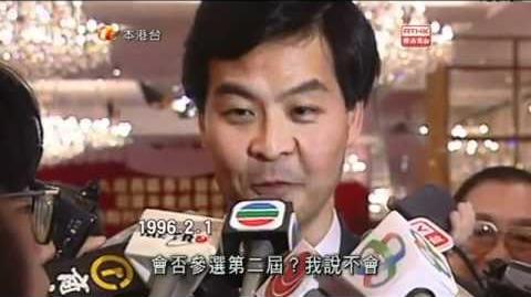 梁振英:我不是搞政治的材料(頭條新聞 2 12 2011)