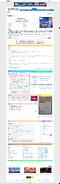 香港巴士大典首頁 (2016-1-30)