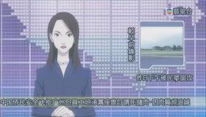 200907 CCTVBNewsAnime