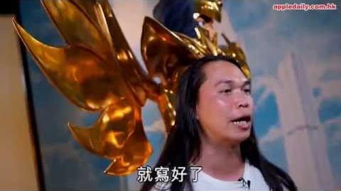 【唔係鐵係聖衣】星矢30年MV 高登二創聖鬥士:我是打不死的小宇宙