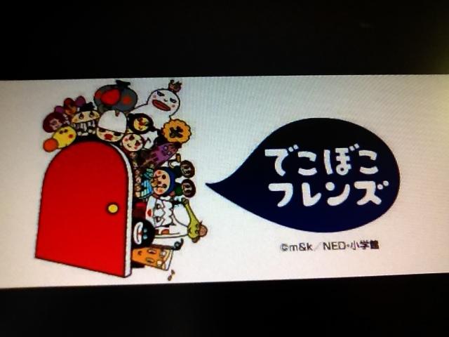 File:Photo 36.JPG