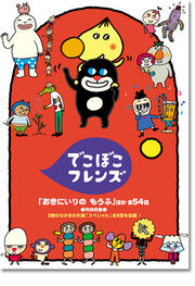 DVD-4