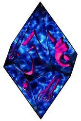 Legendary Shining Trapezohedron