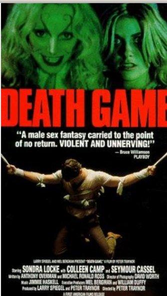 DeathGame