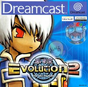 File:Evolution 2 pal cover.jpg