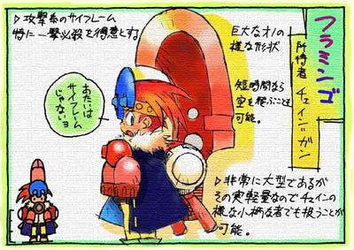 File:Art-04.jpg