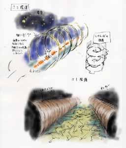 File:Descent2.jpg