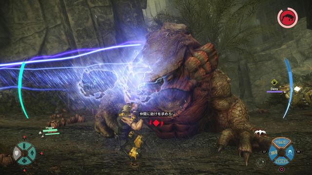 File:Evolve-Megamouth Screenshot 001.jpg