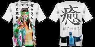Shirtwiki