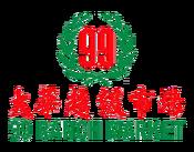 99ranch-logo