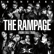 THE RAMPAGE - FRONTIERS DVD cover