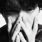 Aoyagi Sho - Sonnan ja nai Limited edition