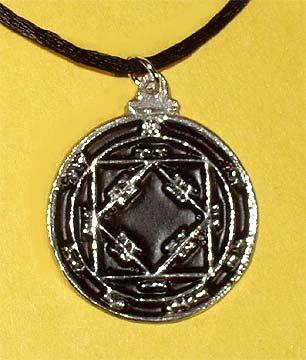 File:Sun Amulet.jpg