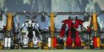 Exo-Force Sentai Fortress repair bay