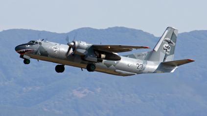 File:AntonovAn26side.jpg